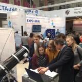 Участие в ВЫСТАВКЕ SMART EXPO-URAL 2019
