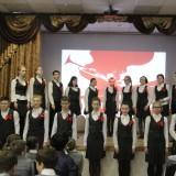 Конкурс патриотической песни 2017