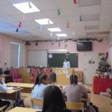 Итоги конкурса «Новогоднее настроение»