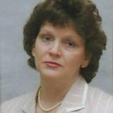 Ройгбаум Ирина Юрьевна