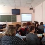Программы семинаров и стажировочных дней