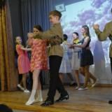 Танцы 2015, 5-8 классы