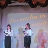 Фестиваль патриотической песни 2019
