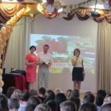 Выпускной вечер 2012-2013, 11 класс