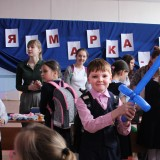 Школьная ярмарка 2019