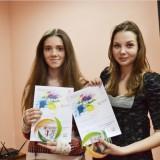 Поздравляем победителей конкурса