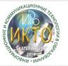 ИТО-Екатеринбург 2015