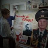 Поздравление Леднева А.В. ОУ 76