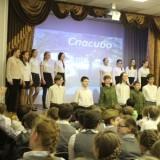 Патриотическая песня, 5-8 классы 2015