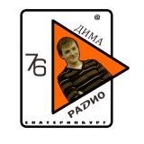 Боровских Дима, звукорежиссер
